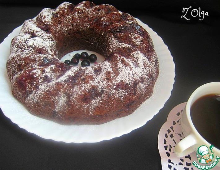 Рецепт: Шоколадный кекс с черной смородиной