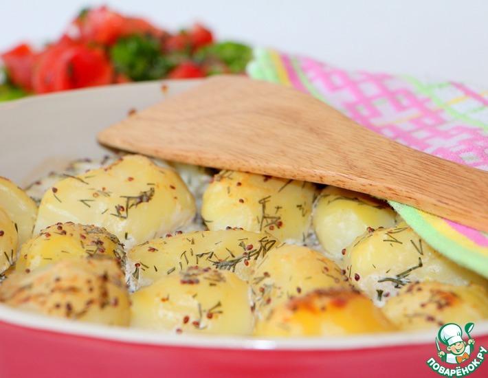 Рецепт: Картофель с рыбой в йогуртовом соусе