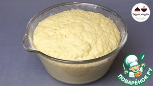 Rich yeast dough