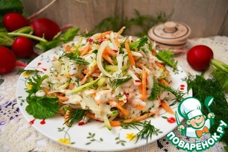 Рецепт: Пикантный овощной салат