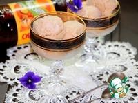 Квасное и классное мороженое Асият ингредиенты