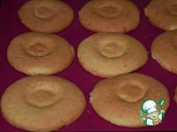 Печенье Доброе утро ингредиенты