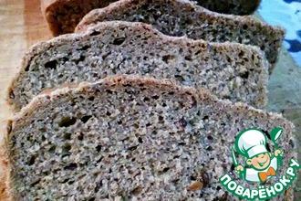 Рецепт: Хлеб ржаной на квасе
