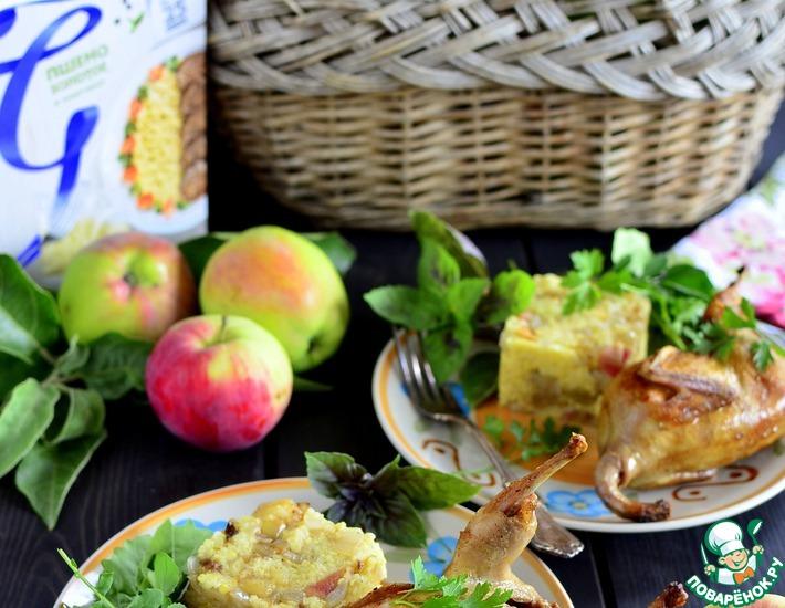 Рецепт: Каша с перепелками Яблочный день