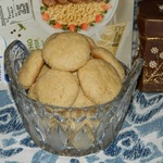 Печенье «Лучистое»