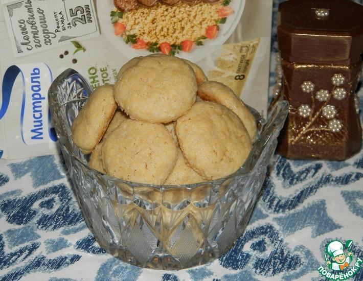 Рецепт: Печенье «Лучистое»