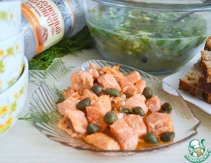 Рецепт: Окрошка зеленая с красной рыбой