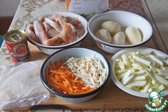 рыбный суп из брюшек семги