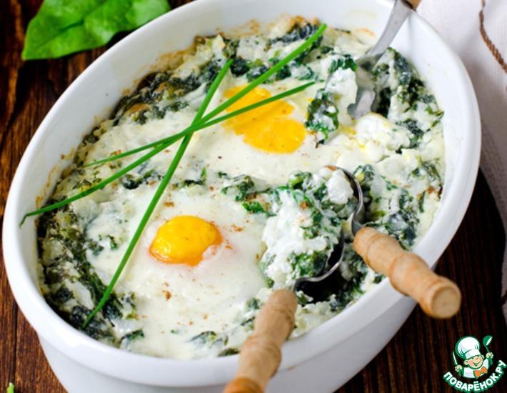 Рецепт: Рис, запеченный со шпинатом, творогом и яйцами