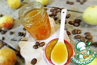 Рецепт: Джем Кофейный абрикос с ванилью