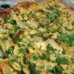 Пицца вегетарианская с горьким перцем