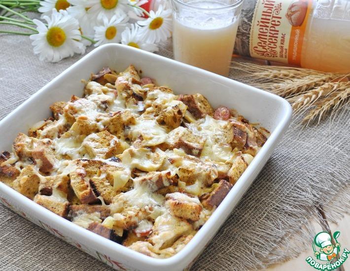 Рецепт: Хлебный пудинг Семейные традиции