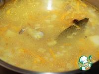 Рыбный суп с пшеном ингредиенты