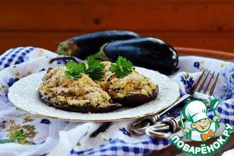 Рецепт: Баклажаны, фаршированные рисом