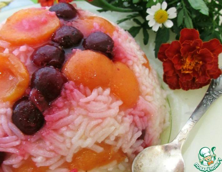 Рецепт: Рисовый десерт с абрикосом и вишней