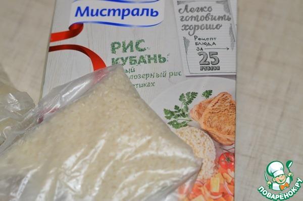 Рисовый пудинг с фруктовым соусом