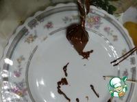 Торт Неправильный мёд ингредиенты