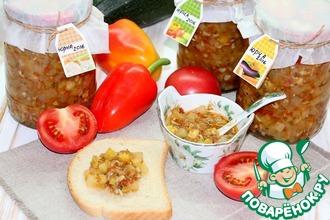 Рецепт: Закуска из кабачков на зиму Юрча