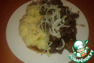Рецепт: Жаркое из субпродуктов с картофельным пюре