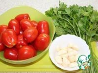 Закуска из кабачков на зиму Юрча ингредиенты