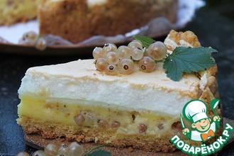 Рецепт: Пирог с белой смородиной Кристалл