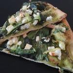Пицца Зеленый сад