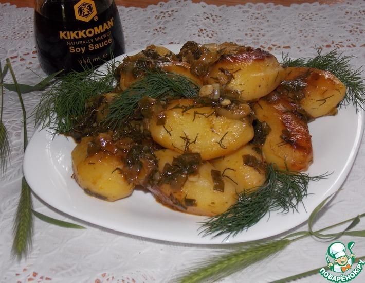 Рецепт: Картофель, запеченный с соевым соусом