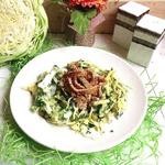 Зеленый салат с омлетом