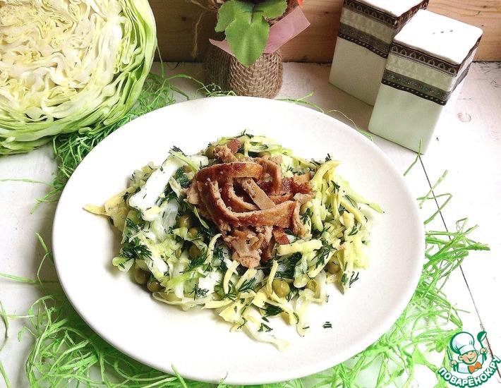 Рецепт: Зеленый салат с омлетом