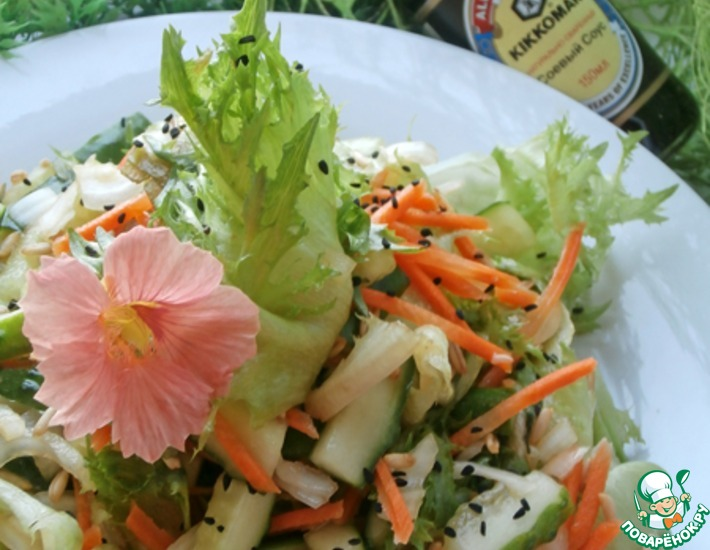 Рецепт: Очаровательный овощной салат «Свежесть»