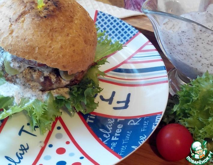 Рецепт: Гамбургеры для перекуса