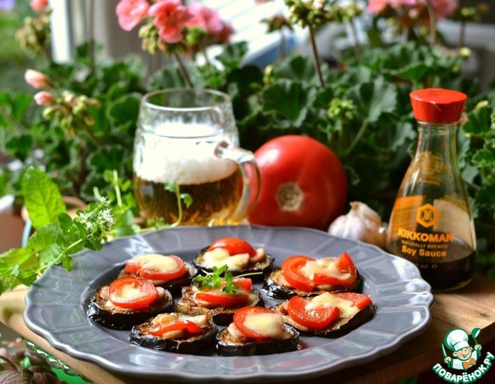 Рецепт: Мини-закуска баклажановая