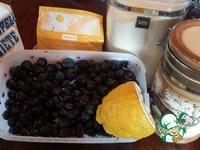 Ленивые вареники с черничным киселем ингредиенты