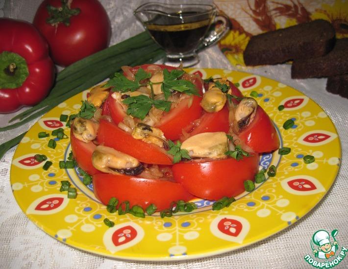Рецепт: Салат из помидоров и мидий