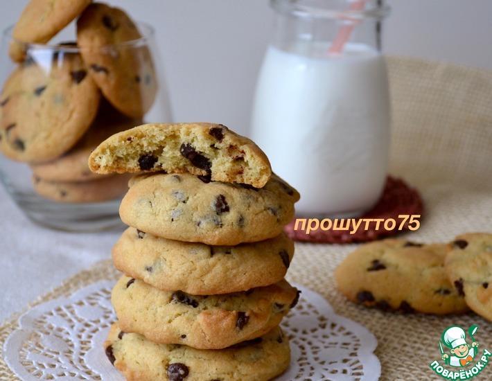 Рецепт: Мягкое печенье с шоколадными каплями