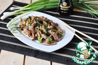 Рецепт: Свинина с зеленым луком по-китайски