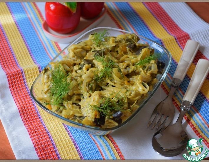 Рецепт: Салат Влюбленный баклажан