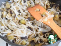 Салат Влюбленный баклажан ингредиенты