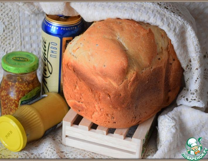 Рецепт: Горчичный хлеб на пиве