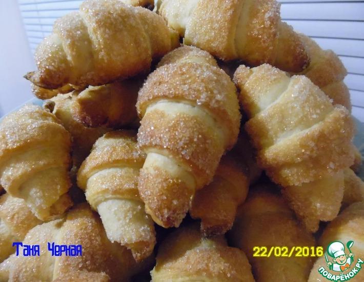 Рецепт: Рогалики с вареной сгущенкой