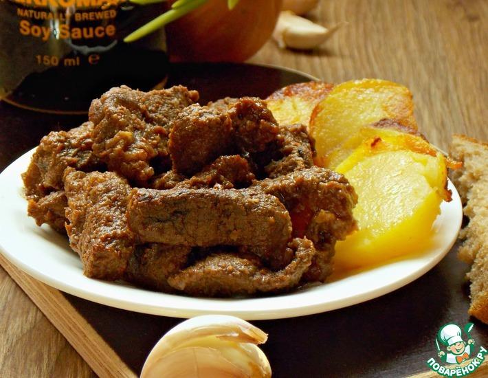 Рецепт: Тушеная говядина в соевом соусе