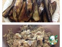 Баклажаны с орехами по-грузински ингредиенты