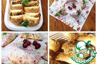 Рецепт: Пирожки из сырного теста