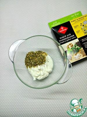Овощи в лаваше – кулинарный рецепт