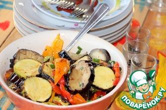Рецепт: Грилованные овощи Лучший гарнир к шашлыку