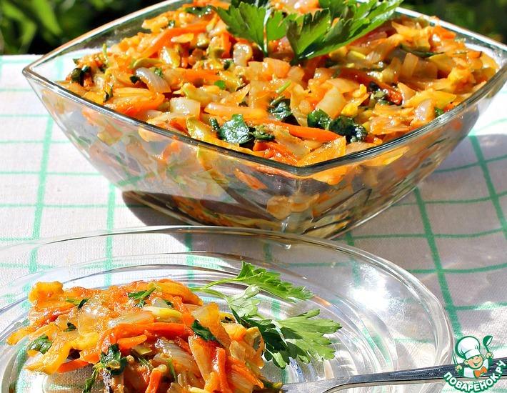Рецепт: Закуска Овощная песня и солист баклажан