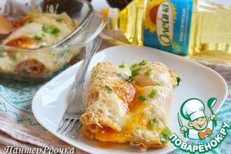 Рецепт: Блины с яичницей на завтрак