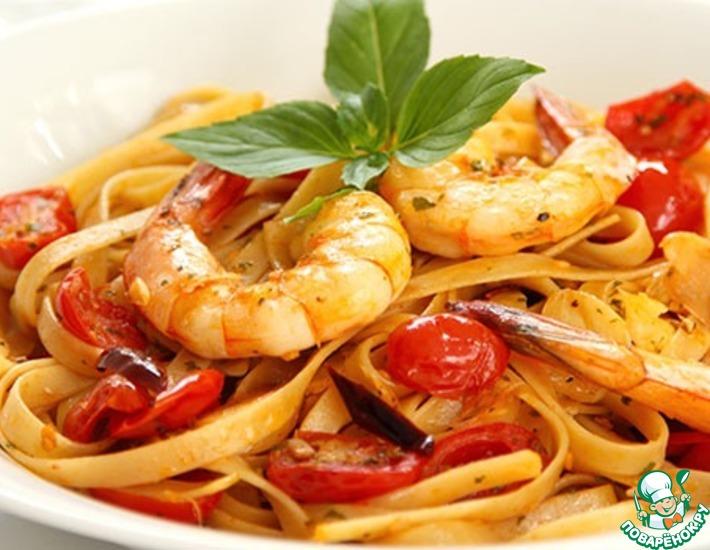 Рецепт: Паста с креветками и томатами