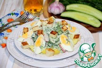 Рецепт: Весенний салат с яйцами и гренками
