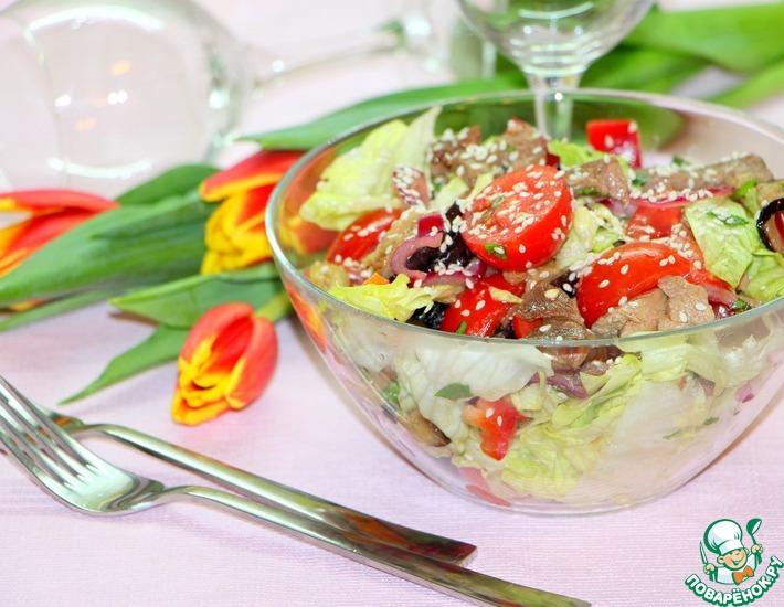 Рецепт: Овощной салат с индейкой Мозаика